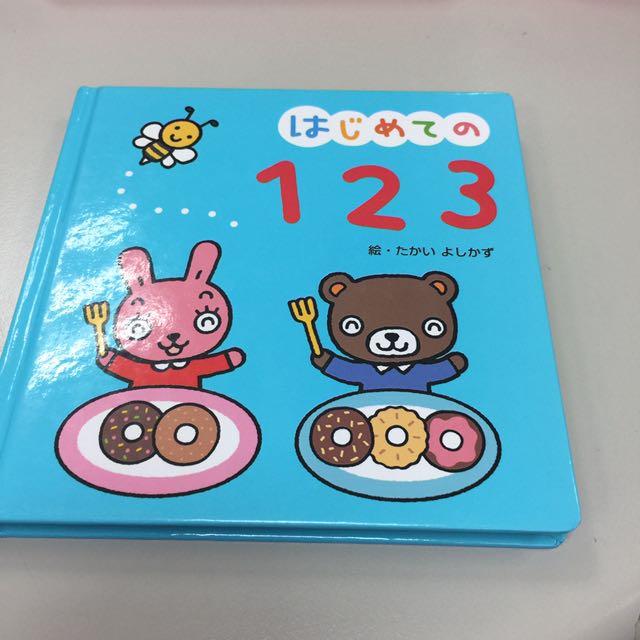 購於日本畫店。數字123。 內容有1-100丶數一數丶比大小…13丶5x13丶5公分。 質感很好