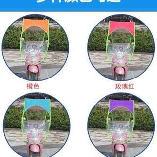 Motorbikes Umbrella