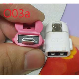 Micro usb  轉USB 轉接頭 OTG頭