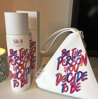 SK-II Facial Treatment Essence 230ml with free SK2 makeup pouch SKII