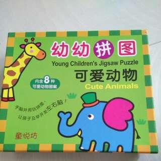 Chinese words animals children's puzzle