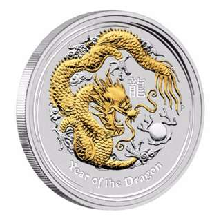 Australian Lunar Silver Coin Series II 2012 Year of the Dragon Gilded Edition - MINT Condition.