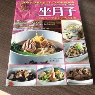 Confinement cookbook or recipes