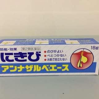 SS製藥 痘痘藥  18g