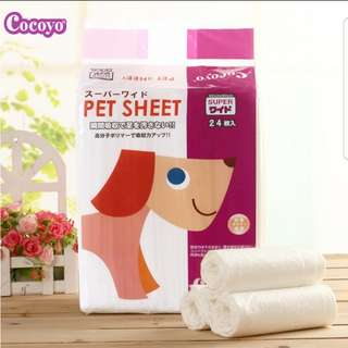 Cheapest Cocoyo Pee Pads