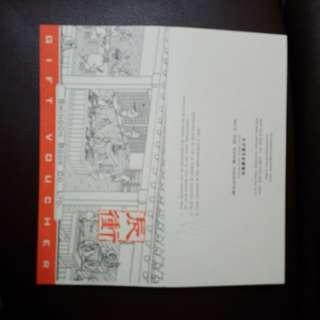 🔃辰衝 Swindon Book Co. Ltd $100 現金券