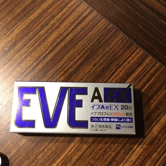 2017/10更新 EVE イブA EX 止痛錠。日本帶回🇯🇵 現貨
