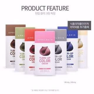 *NEW!* Aprilskin Turn up Color Cream