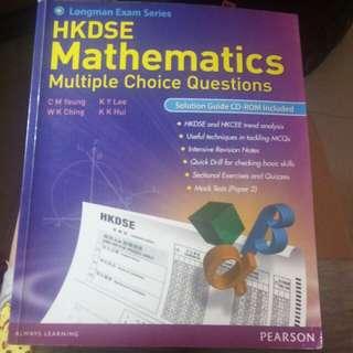 HKDSE Mathematics MCquestion 90%new