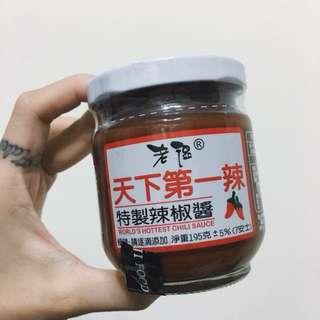 老溫 天下第一辣 辣椒醬 神農超市購入