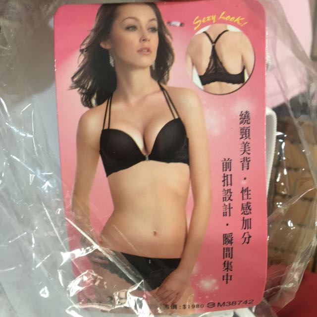 活拉美前扣式集中胸罩