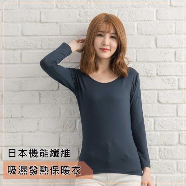 貝柔-機能吸濕發熱保暖衣