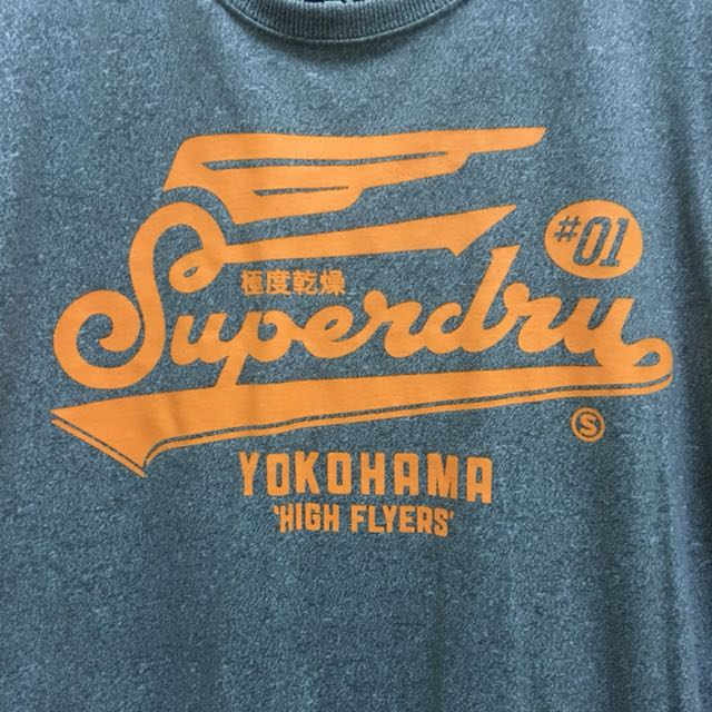 極度乾燥 superdry logo t恤
