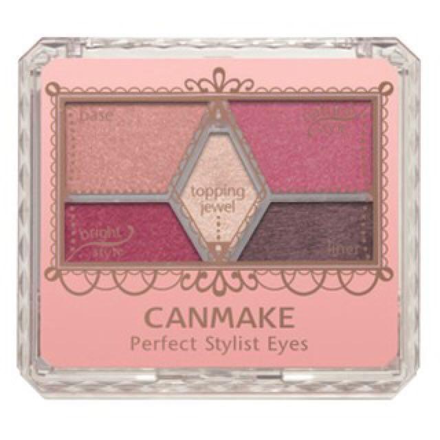 Canmake 完美色計眼影盤14