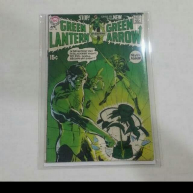 Green Lantern 76, Bronze Age 1st comic!