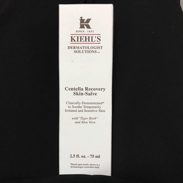 Kiehl's 臉部乳液 敏感性肌膚 老虎草修護霜