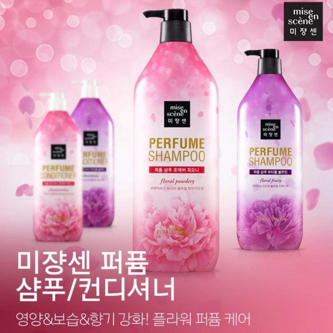 Mise en scene 韓國 香水洗髮精 PERFUME SHAMPOO 兩款可選 永恆牡丹 盛開花季 600ml 新包裝