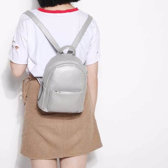 NEW LOOK Mini Backpack