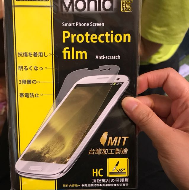 Oppo R9s plus 螢幕保護貼