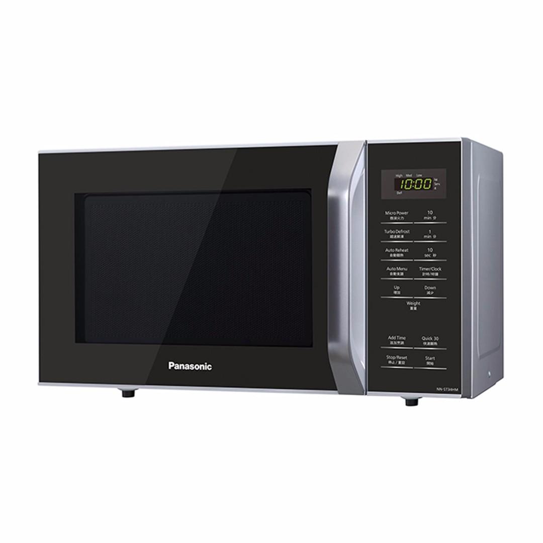 Panasonic Microwave Oven Nn St34hm Aae