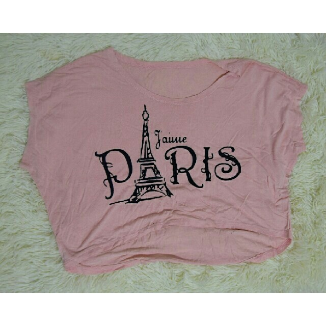 Paris Style Crop Top