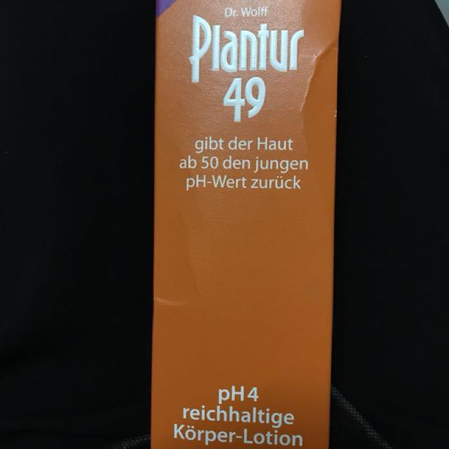 Plantur 49 身體乳液