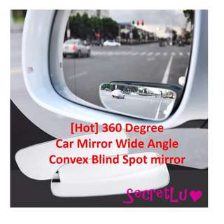 [HOT] [BRAND NEW] 360 Degree Car Mirror Wide Angle Convex Blind Spot Mirror