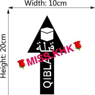 Qibla Solat Direction Kiblat Islam Kaabah Wall Decal Decor