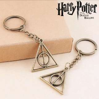 Instocks - Harry Potter The Deathly Hallows Keychain ✨