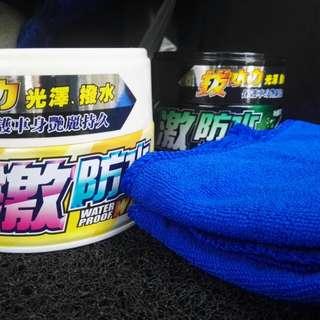 Hydrophobic Wax With Free Microfiber Cloth
