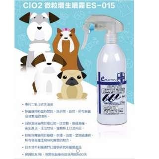 有效殺菌 去除甲醛 除有煙味 消臭 生活垃圾 衛生潔具  排泄物 臭鞋臭襪 寵物身上 ECOM CLO2噴霧劑