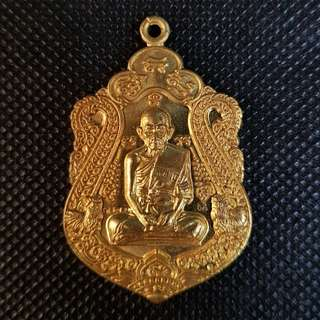 Thai Amulet LP Ruay BE 2558 Rian