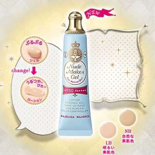 Majorlica Majorca nude make gel