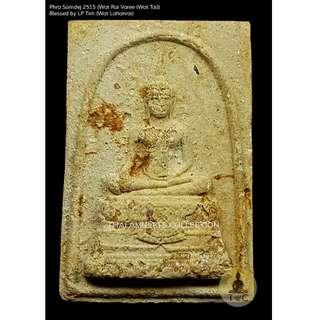 Phra Somdej 2515 - Blessed by LP Tim (Wat Lahanrai)
