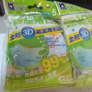 🚚 藍鷹牌3D立體兒童口罩-50枚