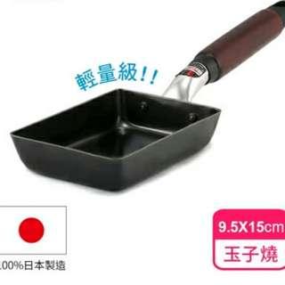 日本製造輕量級黑鐵玉子燒