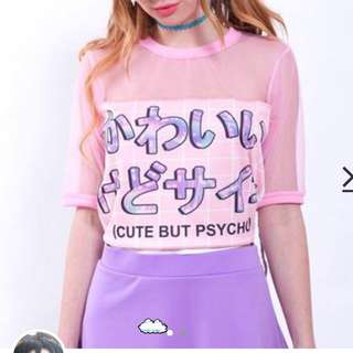 Cute but psycho happynonday top