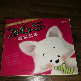 Children Chinese storybook