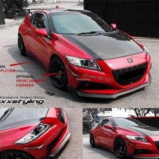 Honda CRZ ZF1 Carbon Front Lip - NEW
