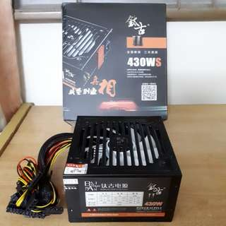 Almost New Desktop 430 Watt PSU Power Supply