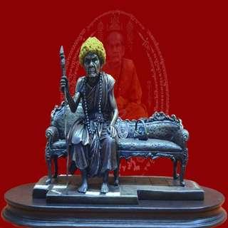 Luang Phoo Moon (Phra Bucha) Amulet