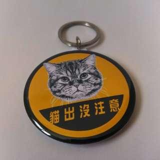 自製鏡子鑰匙圈 貓出沒注意