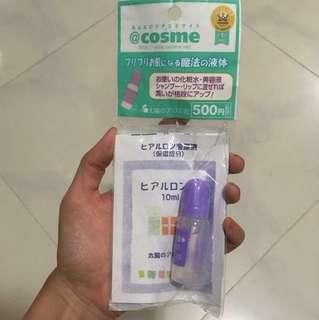 日本太陽社玻尿酸透明質酸保濕原液 10ml
