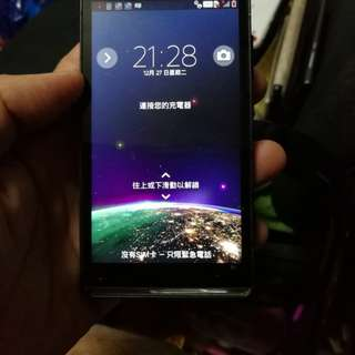 Sony xperia sp  c5303 Lte ( read & see my carousell information other mobile)