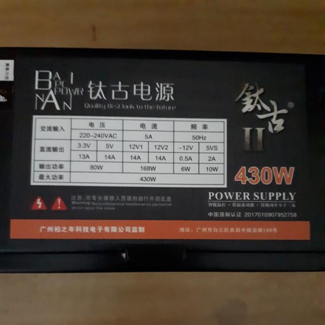 Almost New Desktop 430 Watt PSU Power Supply