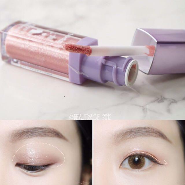 Aritaum Twinkle Eye Shiner