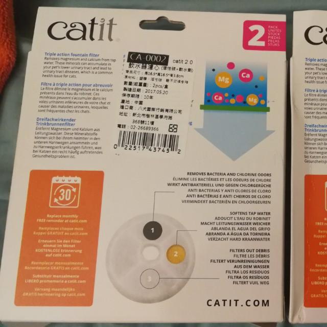 CATIT 濾網 2盒共4片