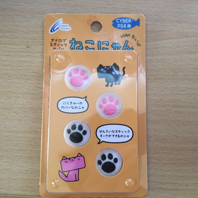 Cyber cat paw for PS4