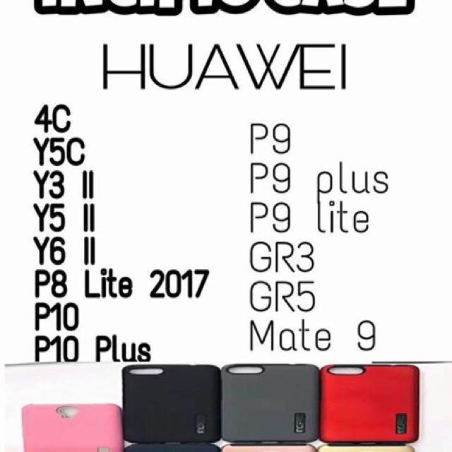 INCIPIO FOR HUAWEI