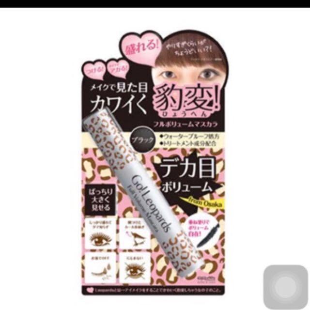 Jap brand volumising mascara